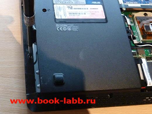 где отремонтировать ноутбук asus k52d в спб горьковская петроградская