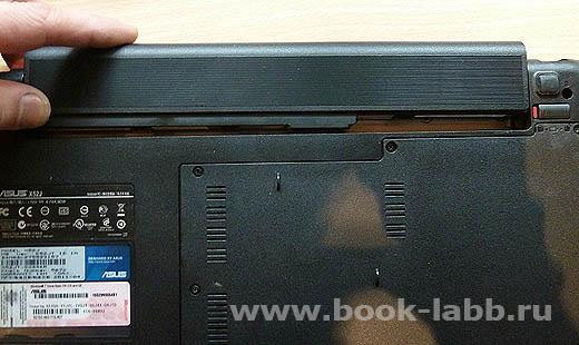 самостоятельная разборка ноутбука asus k52d
