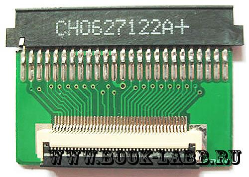 адаптер IDE ZIF-PATA для винчестера 1,8