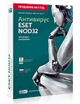 антивирус NOD32  для ноутбука. этот антивирус самый мощный антивирь среди всех антииврусов соременности