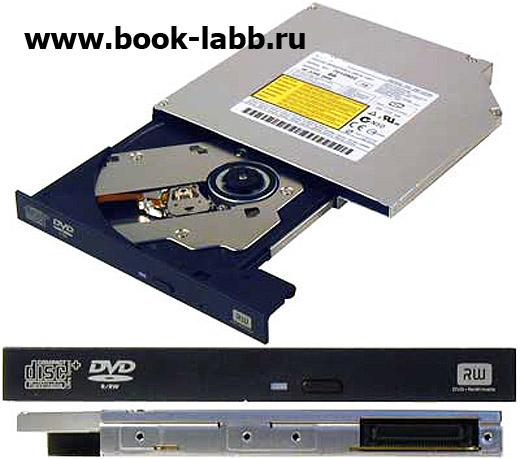 sata dvdrw привод компакт дисков