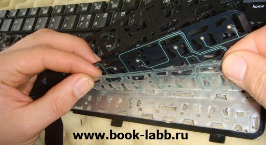 ремонт клавиатуры ноутбука, восстановление токоведущих дорожек