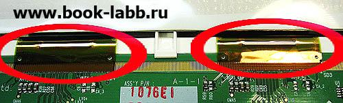 тонкопленочные шлейфы матрицы ноутбука ремонт и замена матрицы в ноутбуке спб