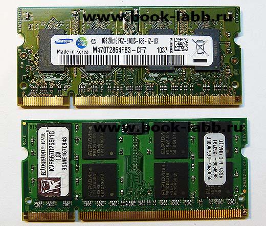 замена наращивание увеличение памяти в ноутбуке DDR-2 1Gb PC5300, PC6400