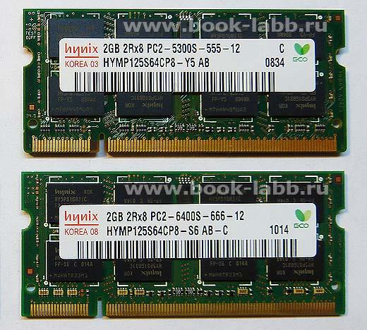 замена модуля оперативной памяти в ноутбуке DDR-2 2Gb 2 гига в спб