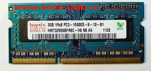 замена памяти в ноутбуке DDR3 2Gb PC8500, PC10600