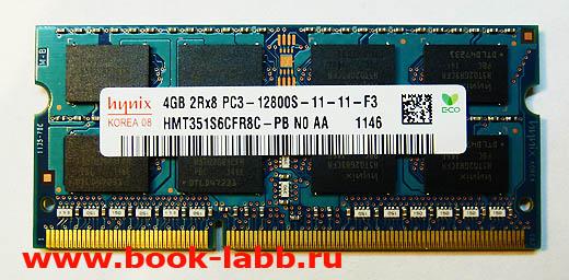 установка памяти в ноутбук 4 гига DDR-3 4Gb DDR3 вставить в ноутбук