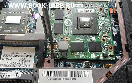 замена видеочипа G86-770-A2 на ноутбуке acer aspire 5520g