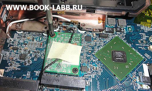 глючит модем в ноутбуке acer aspire 5520g