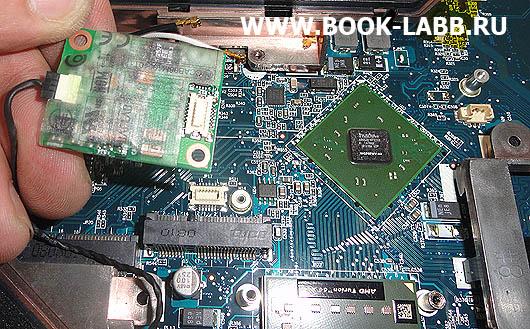 проблеммы с модемом в ноутбуке acer aspire 5520g