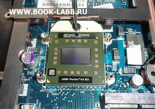 замена процессора в ноутбуке acer aspire 5520g