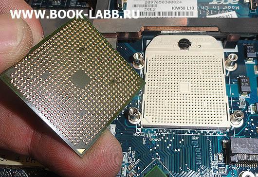 купить процессор для ноутбука acer aspire 5520g