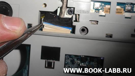 шлейф матрицы заменить в ноутбуке acer aspire 5520g