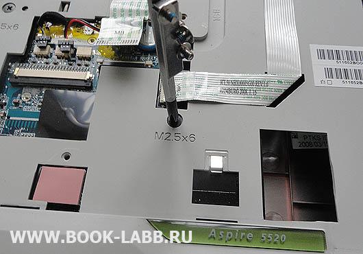 разборка ноутбука acer aspire 5720
