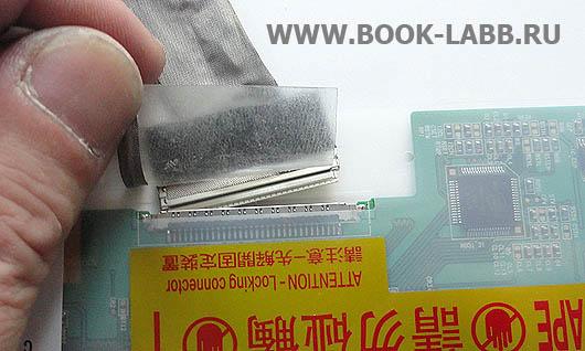 замена шлейфа матрицы  вноутбуке рз pavilion dv9000
