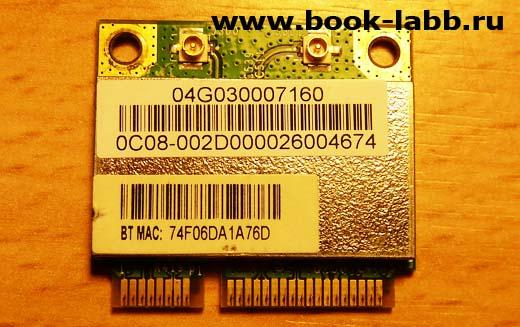 купить комбинированный модуль WIFI стандарта 802.11 B/G/N + BT mini PCIe Broadcom BCM94313HMGB в спб