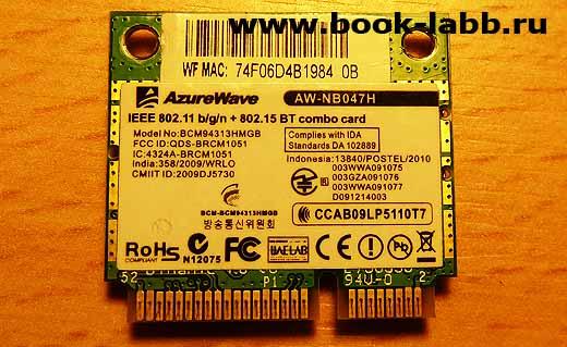 Гибридный мини-модуль WIFI стандарта 802.11 B/G/N + BT mini PCIe Broadcom BCM94313HMGB
