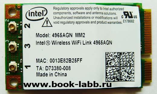 mini pcie плата беспроводной сети intel wifilink 4965bgn