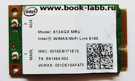 mini pcie модуль wifi для ноутбука класса N со встроенным Wi-Max купить в спб
