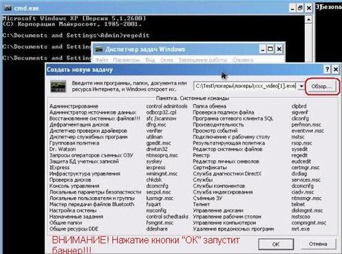 способ удаления вируса вымогателя когда компьютер заблокирован и не войти даже в безопасном режиме